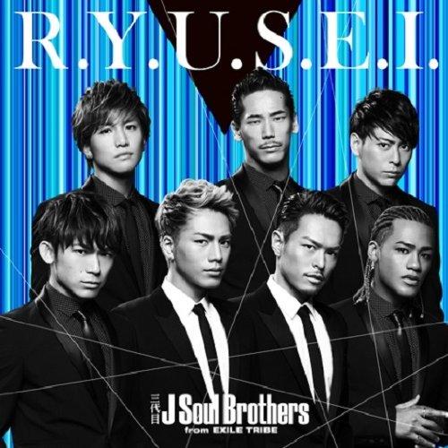 R.Y.U.S.E.I. (CD+DVD)をAmazonでチェック!