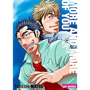 More and More of You: Gay-Manga 160 Pages, Black and White, Softcover with Flaps, 6.75 X 9.5