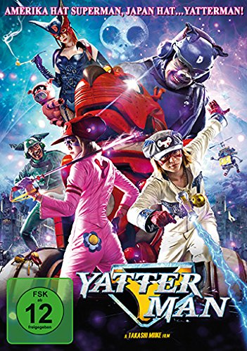 Yatterman, DVD