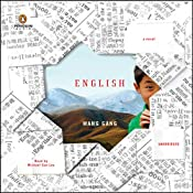English: A Novel | [Wang Gang]