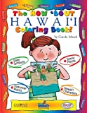 img - for The How bout Hawaii coloring book (The Hawaii Experience) book / textbook / text book