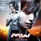 MW(ムウ) オリシ゛ナル・サウント゛・トラック