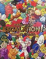 エスカレーション!日本語版(ESCALATION!)/ニューゲームズオーダー・ゆかいなさかな/作:ライナー・クニツィア・イラスト:長谷川登鯉
