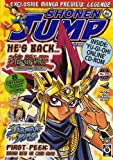 img - for Shonen Jump, Vol. 3, Issue 2, No. 26 (February, 2005) book / textbook / text book