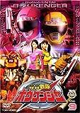 轟轟戦隊ボウケンジャー VOL.9 [DVD]