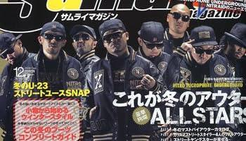 Samurai magazine (サムライ マガジン) 2009年 12月号 [雑誌]