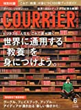 COURRiER Japon (N[G W|) 2013N 06 [G]