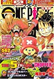 ONE PIECE THE 5th LOG (ワンピース・ザ・フィフス・ログ) 2006年 2/28号 [雑誌]
