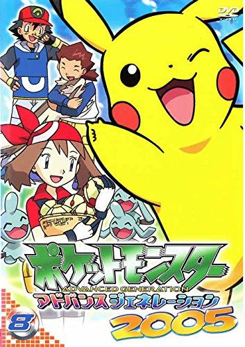 ポケモンTV主題歌集ベストDVD 1997-2007(10th Anniversary) CD