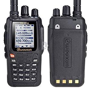 Wouxun KG-UV8D Two Way Radio