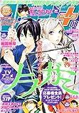 月刊 少年マガジン+(プラス) Vol.08 2014年 03月号 [雑誌]