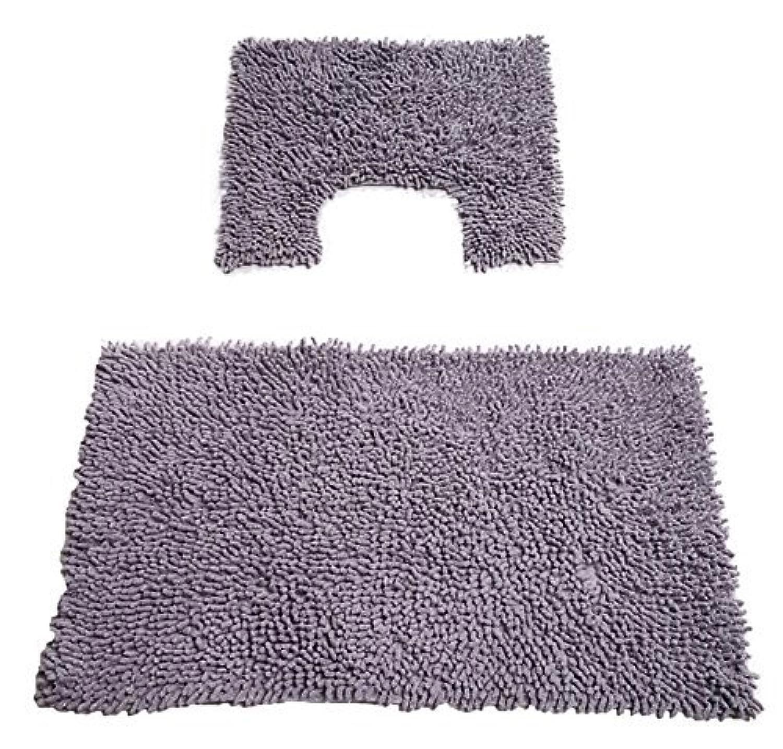 grey shaggy bath 100 cotton 2 pcs bath pedestal bathmat set chenille shaggy rug bathroom bath. Black Bedroom Furniture Sets. Home Design Ideas