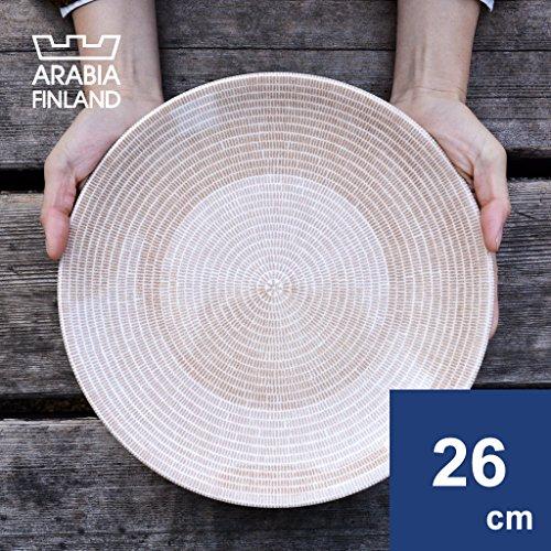 (アラビア)Arabia 24H AVEC PLATE(アベック プレート) FLAT 26cm BROWN 8263 [並行輸入品]