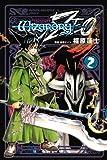 ウィザードリィZEO(2) (少年マガジンコミックス)