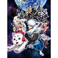 銀魂°11(完全生産限定版) [Blu-ray]