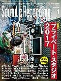 Sound & Recording Magazine (サウンド アンド レコーディング マガジン) 2017年 1月号 [雑誌] -