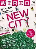 サムネイル:noiz・豊田啓介やOMA・重松象平らが登場している、雑誌『WIRED』の建築特集「新しい都市 未来の建築家はなにをデザインするのか?」