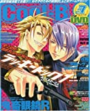 Cool-B (クールビー) 2009年 07月号 [雑誌]