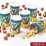 オーストラリア マカダミアナッツ6缶セット