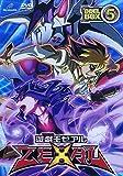 遊☆戯☆王ZEXAL DVDシリーズ DUELBOX【5】