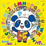 『パブー&モジーズ』『モジーズ&YOU』 主題歌「DABIDA・GO! 」