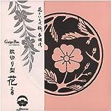 花といえば桜。春爛漫紋切り型 花之巻色紙100枚付き