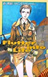 フラッタ・リンツ・ライフ―Flutter into Life (C・NOVELS BIBLIOTHEQUE)