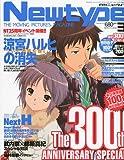 Newtype ( ニュータイプ ) 2010年 03月号 [雑誌]