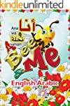 A Bee and Me English Arabic