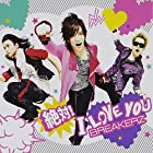 LAST��PRAY/����! I LOVE YOU(��������B)(DVD��)(�߸ˤ��ꡣ)