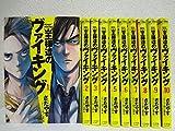 王様達のヴァイキング コミック 1-10巻セット (ビッグコミックス) -