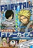 月刊 FAIRY TAIL マガジン Vol.11 (講談社キャラクターズA)