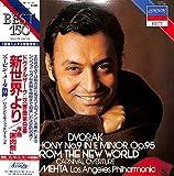 ドヴォルザーク:交響曲9番新世界より</span>[LP盤]