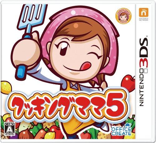 【ゲーム 買取】クッキングママ5