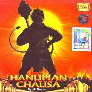 Hanuman Chalisa - Wikipedia