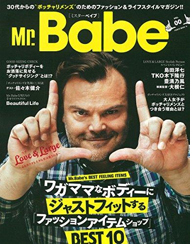 Mr.Babe (POWER MOOK)