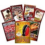 景品セット 7点 …バリスタ、釜茹で紅ズワイガニ、黒毛和牛肉、選べるスイーツ、ラーメンセット 他