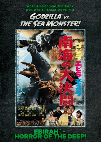 Ebirah Horror of the Deep [DVD] [1966] [Region 1] [US Import] [NTSC]