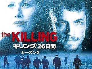 THE KILLING/ザ・キリング シーズン2