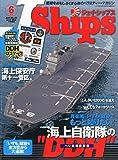 J Ships (ジェイ・シップス) 2015年6月号
