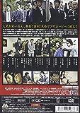くれないの盃 [DVD]