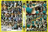 魅惑のレースクィーン58 [DVD][アダルト]