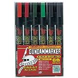 GSI Creos Gundam Marker Zeon Set (6 Markers)