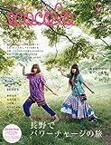ecocolo (エココロ) 2009年 08月号 [雑誌]