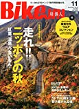 BikeJIN (培倶人) 2015年 11月号