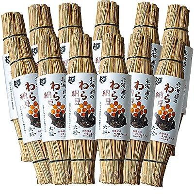 新商品に移行しました。【北海道のわら納豆大粒】12本セット