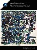 沖縄古典音楽と宮廷音楽 (Japon Okinawa - Chants classiques et courtpos des Ryukyu   Classical and Courtly Songs of Ryukyu) [輸入盤]