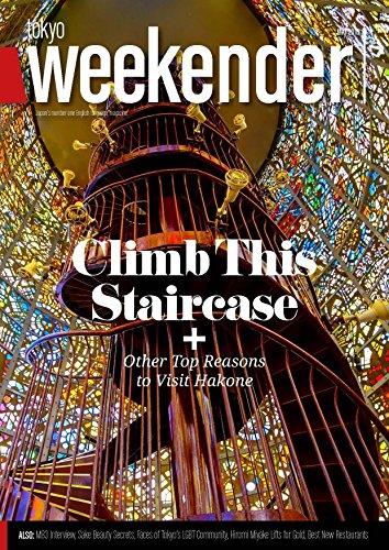 Tokyo Weekender May 2016 Issue: Japan's number one English language magazine