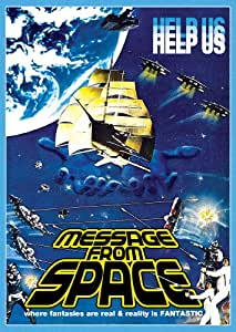 Message From Space [Import USA Zone 1]