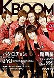 KBOOM (ケーブーム) 2011年2月号